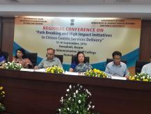 Regional Conference on Path Breaking and High Impact Initiatives In Citizen Centric Services Delivery, 15-16 September 2016, Guwahati, Assam