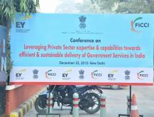 "DARPG, in collaboration with FICCI, has organized a conference on ""Leveraging private sector expertise & capabilities towards efficient and sustainable delivery of Government Services in India"""