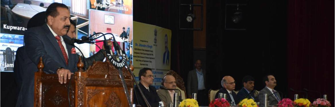 Dr Jitendra Singh, MOS speaking on the occasion of 1st capacity building program for 385 officials of Govt. of J&K conducted by DARPG in collaboration with Govt. of J&K, NCGG, NIFM and IMPARD on GFR-2017, e-Procurement and GeM at Jammu today.