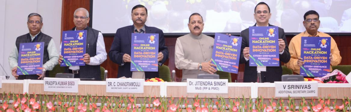National Workshop on CPGRAMS Reforms Hackathon launching