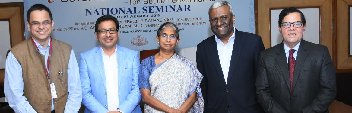 National Seminar, ARC, Trivandrum
