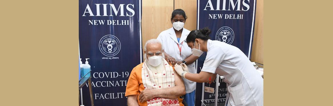 pm vaccination