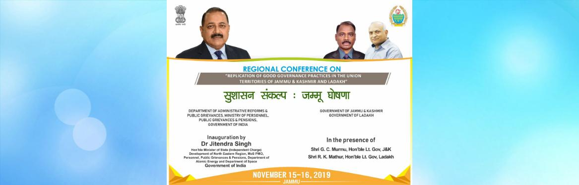 Regional Conference on Replication of Good Governance Practices in the Union Territories of Jammu & Kashmir and Ladakh