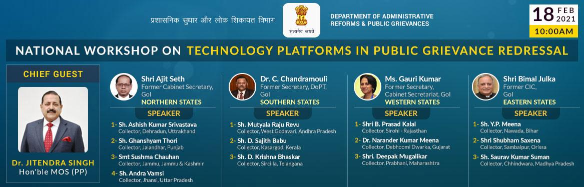 National workshop on technology platform in public grievance redressal
